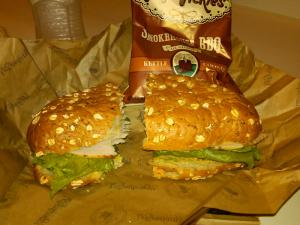 Simple Sandwich, Chips for Emergencies