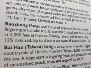 Mmm, lingering artichoke tea.